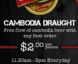 Free Flow Cambodia Beer